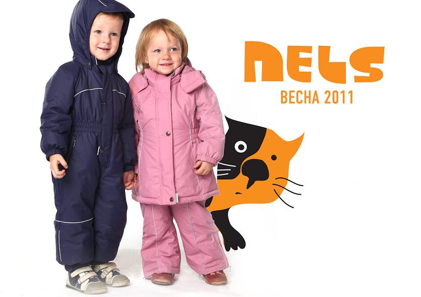 Детская Одежда Со Скидкой Интернет-Магазин