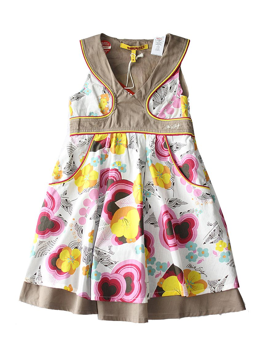 Одежда Для Детского Сада Купить