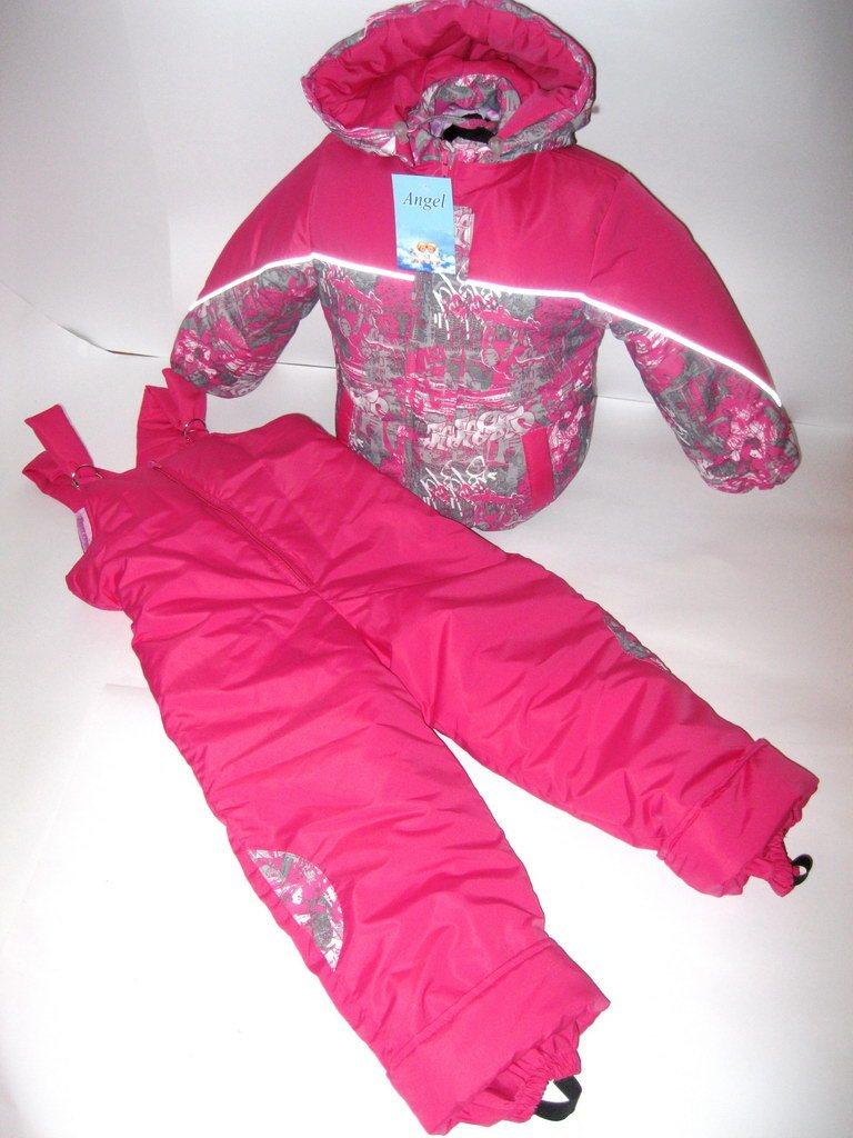 Интернет Магазин Распродажа Детская Зимняя Одежда